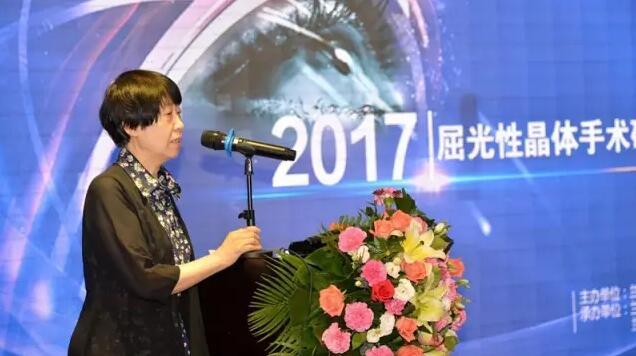 兰州普瑞眼科医院2017屈光性晶体手术研讨会昨日圆满落幕!